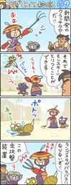 モンハンワールド絵日記59.jpg