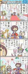 モンハンワールド絵日記63.jpg